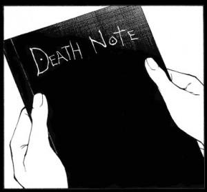 مذكرة الموت