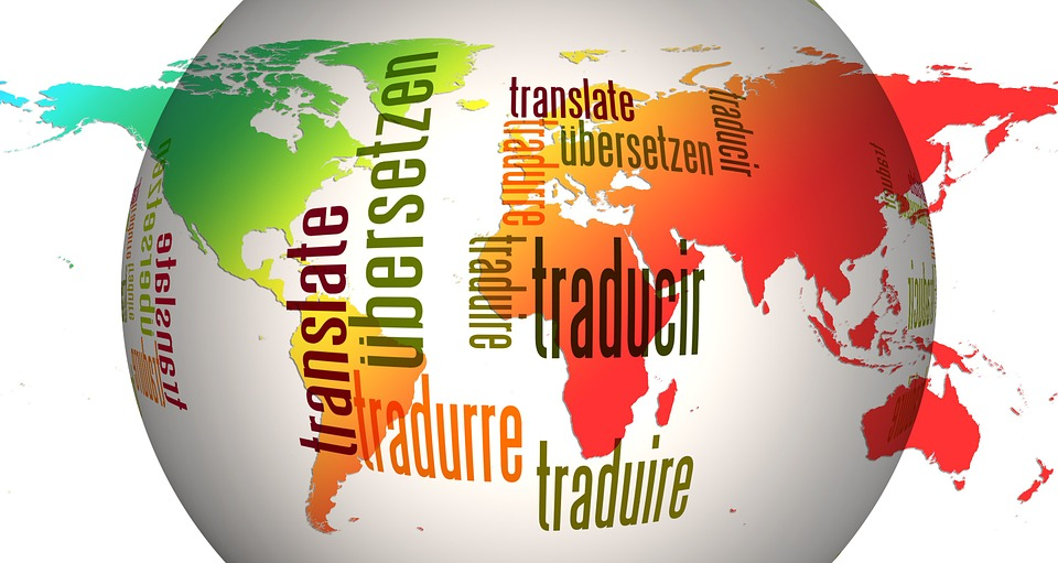 كيف تترجم مقالاً علمياً