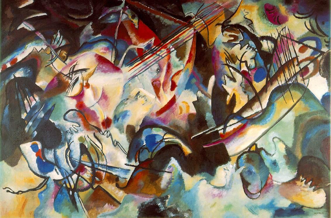 الحس المرافق synesthesia