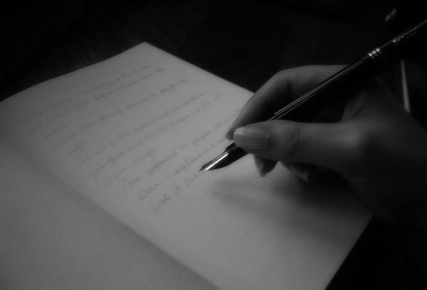 الكتابة التلقائية