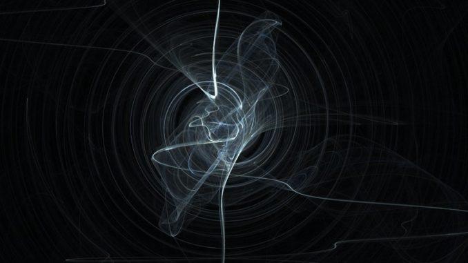 حافة الكون