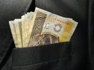 الانفاق الحكومي