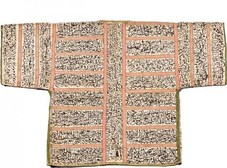 قميص سلطاني عثماني يحمل طلاسم