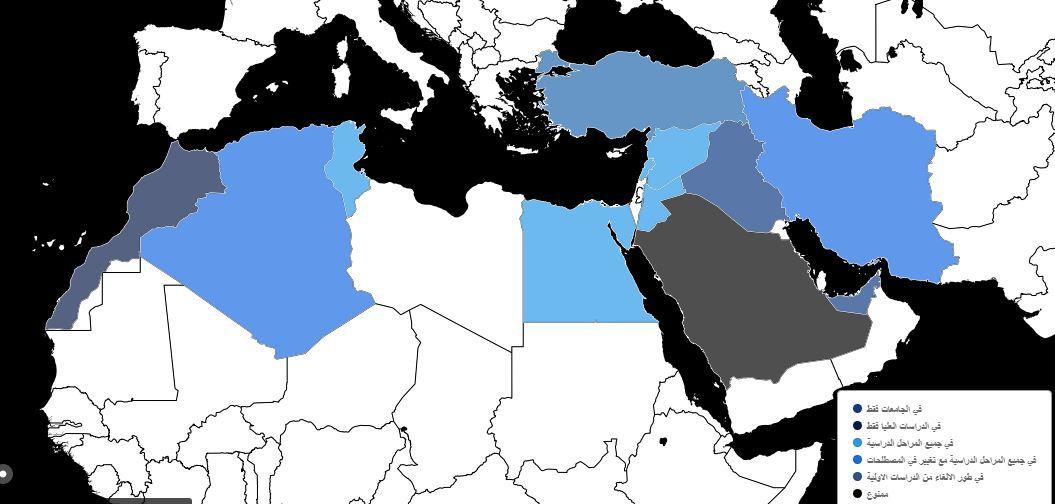 خارطة تدريس نظرية التطور في الشرق الأوسط وشمال أفريقيا