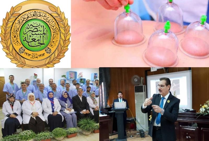 جامعة عراقية وراء دورات لتخريج الدجالين