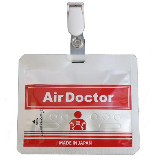 دكتور الهواء باج الغباء