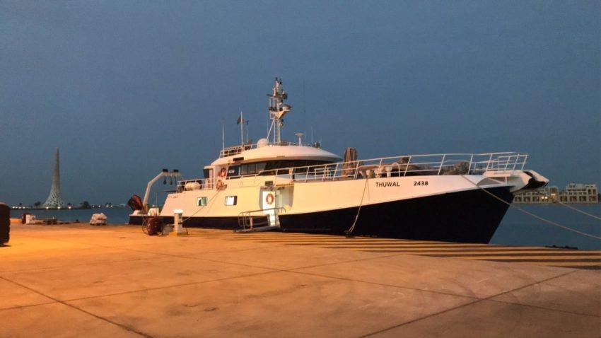 مركب للاغراض البحثية لدراسة البحار